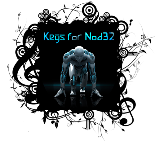 kav 7 ключ скaчaть: