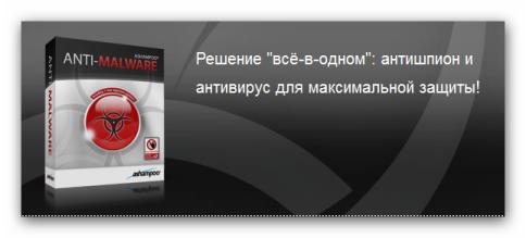 http://onlainwm.my1.ru/1/c4a0583d9c89.png